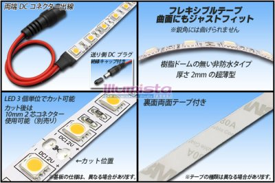 画像1: 高演色5050テープLED 60LED/m 非防水 ろうそく色 2300K 1-5m