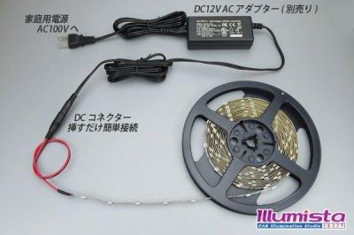 画像2: 5050テープLED 30LED/m 非防水 青色 5m