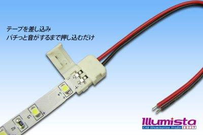 画像1: 8mm2芯電源コネクター A2P-8