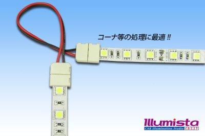 画像1: 10mm2芯コード付きコネクター A2T-2P-10