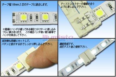 画像1: 10mm2芯連結コネクター B2P-10