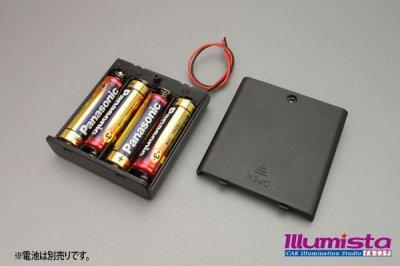 画像1: 電池ボックス単3×4本スイッチ・フタ付き