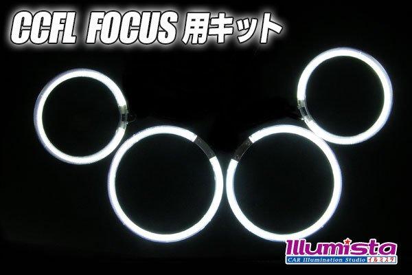 画像1: FOCUS用 (1)