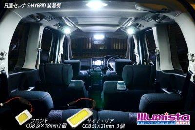 画像1: 1.5W COB LEDルームランプ白色