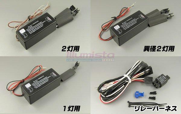 画像1: 高品質CCFLイカリング用インバーター (1)