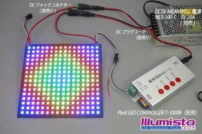 画像2: NeoPixel RGB Matrix Panel 16×16pixels