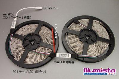 画像2: ミニRGB増幅器 4pin+2芯