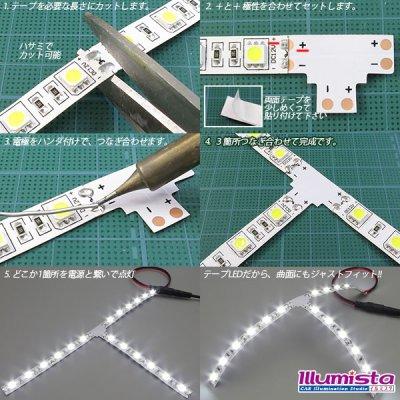 画像1: 10mm2芯T字基板 T-PCB-10