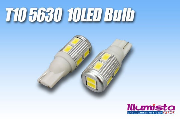 画像1: 5630SMD T10 10LEDバルブ 白色 (1)