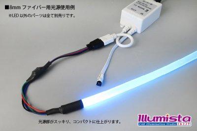画像2: T10 RGB 1.5W PowerLED LP-T10-1.5W AnodeCOM