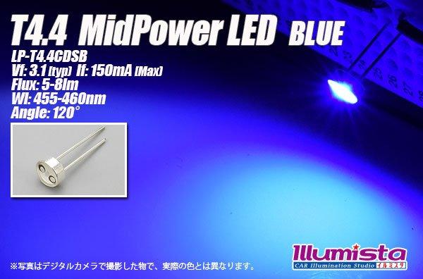 画像1: T4.4 MidPowerLED 青色 LP-T4.4CDSB (1)