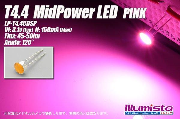 画像1: T4.4 MidPowerLED ピンク LP-T4.4CDSP (1)